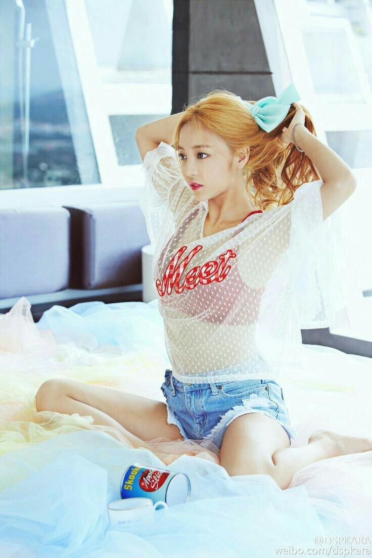 Goo Hara from Kara South Korean girl group